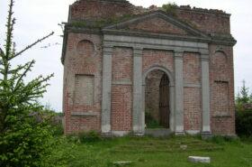 The Dartrey Mausoleum [or Dawson Temple]